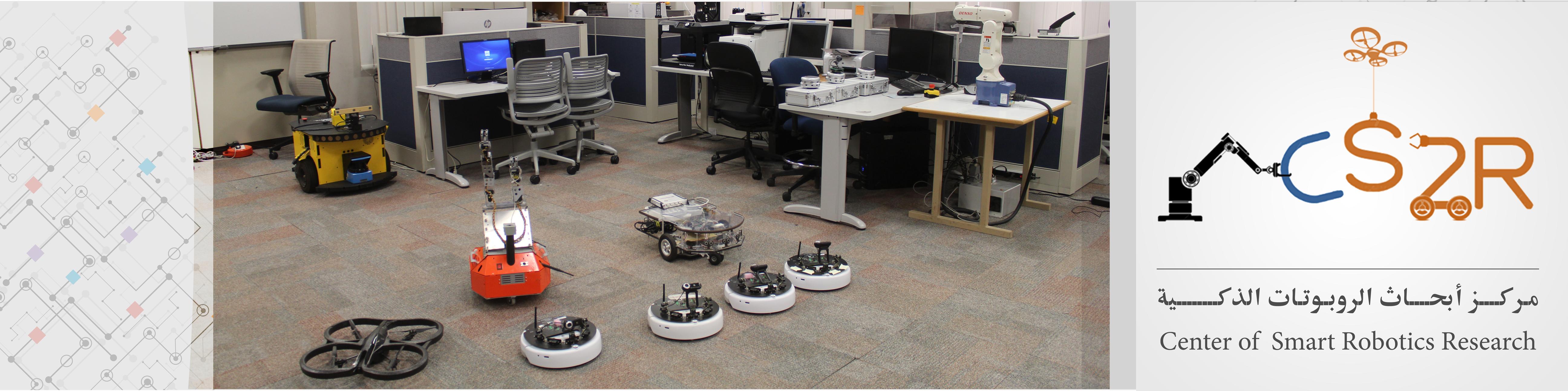 مركز ابحاث الروبوتات الذكية - مركز ابحاث الروبوتات الذكية